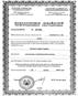 Регистрация продукции - Таджикистан