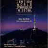 Dentium World Symposium in Seoul, 2018