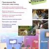 Международная выставка Dental-Salon 2012 Москва)